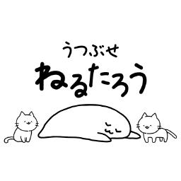 カジュアルゲームアプリ 株式会社パオン ディーピー
